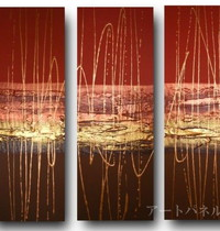 アートパネル 『オールド・タイムズ』 30x80cm、3枚組
