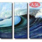 アートパネル 『潮』 30x90cm x 5枚組